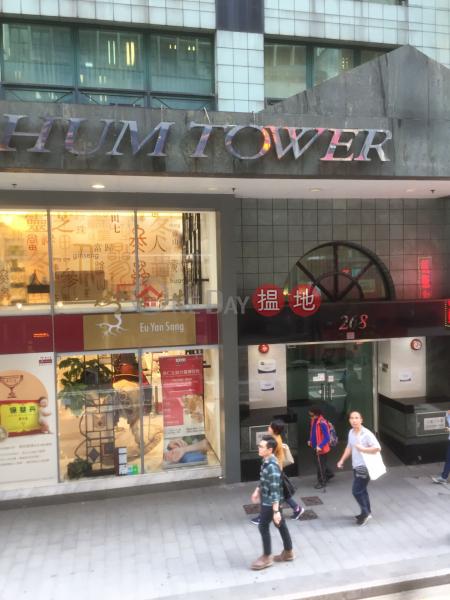 Shum Tower (Shum Tower) Sheung Wan|搵地(OneDay)(1)