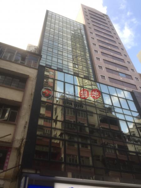 Season Commercial Building (Season Commercial Building) Tsim Sha Tsui|搵地(OneDay)(5)