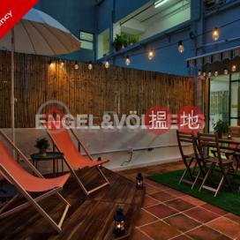 蘇豪區一房筍盤出售|住宅單位|中區寶慶大廈(Po Hing Mansion)出售樓盤 (EVHK43567)_3