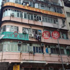 40 Portland Street,Yau Ma Tei, Kowloon