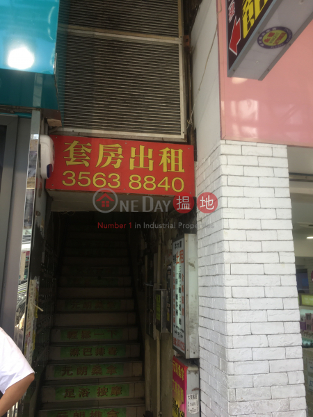 73 Castle Peak Road Yuen Long (73 Castle Peak Road Yuen Long) Yuen Long|搵地(OneDay)(2)