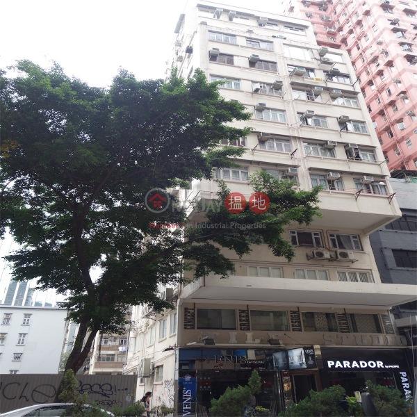 229-231 Lockhart Road (229-231 Lockhart Road) Wan Chai|搵地(OneDay)(4)