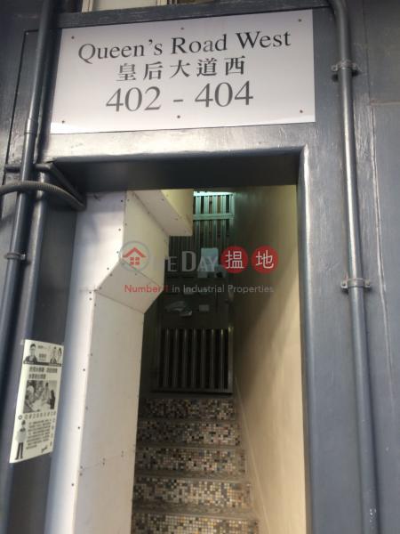 402 Queen\'s Road West (402 Queen\'s Road West) Sai Ying Pun|搵地(OneDay)(3)