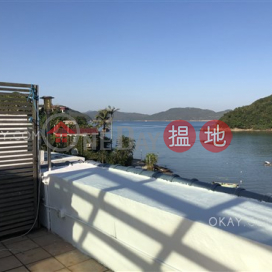 Exquisite house with sea views, rooftop & terrace | For Sale|48 Sheung Sze Wan Village(48 Sheung Sze Wan Village)Sales Listings (OKAY-S292184)_0