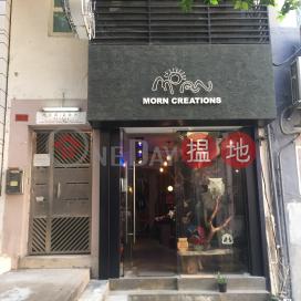 7 Mee Lun Street|美輪街7號