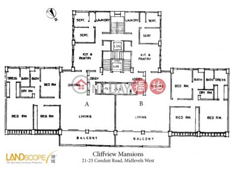 西半山兩房一廳筍盤出租 住宅單位 康苑(Cliffview Mansions)出租樓盤 (EVHK60283)_0