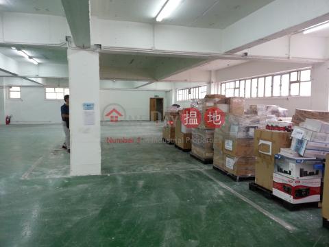 大型貨倉 四四方方超實用|葵青錦濱工業大廈(Kam Bun Industrial Building)出租樓盤 (poonc-04359)_0
