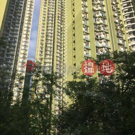 Un Chau Estate - Un Kin House|元州邨 元健樓