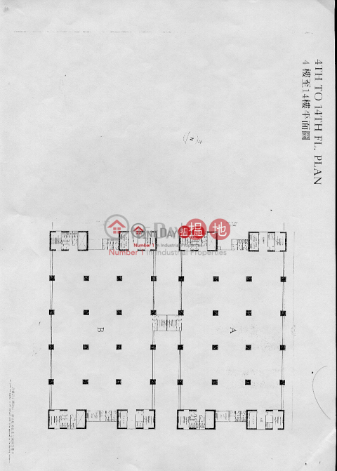 江南工業大廈 荃灣江南工業大廈(Kong Nam Industrial Building)出租樓盤 (eric.-02102)_0