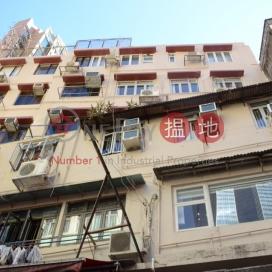 結志街28-32號,蘇豪區, 香港島