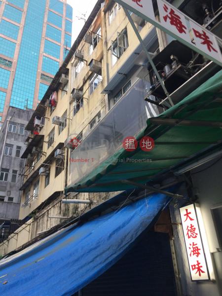 21 Tsz Mi Alley (21 Tsz Mi Alley) Sai Ying Pun|搵地(OneDay)(1)