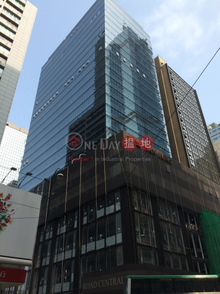 Nan Fung Tower (Nan Fung Tower) Central|搵地(OneDay)(1)