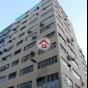 Kin Luen Factory Building (Kin Luen Factory Building) Yau Tsim MongLarch Street89-91號|- 搵地(OneDay)(3)