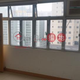 屯門工業中心 屯門屯門工業中心(Tuen Mun Industrial Centre)出租樓盤 (johnn-05690)_0