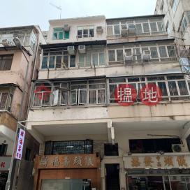 28 Baker Street,Hung Hom, Kowloon
