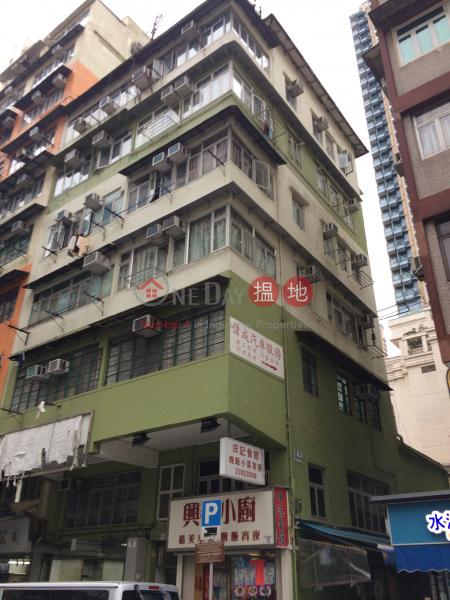 95 Oak Street (95 Oak Street) Tai Kok Tsui|搵地(OneDay)(1)