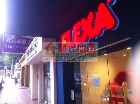 Shop for Rent in Wan Chai|Wan Chai District261 Queen's Road East(261 Queen's Road East)Rental Listings (H000292126)_0