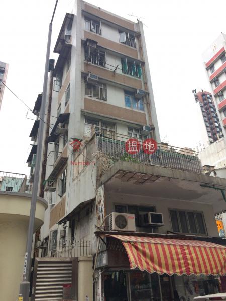 53 Shun Ning Road (53 Shun Ning Road) Sham Shui Po|搵地(OneDay)(1)