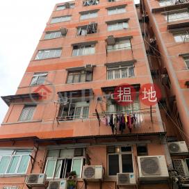 1 FUNG YI STREET|鳳儀街1號