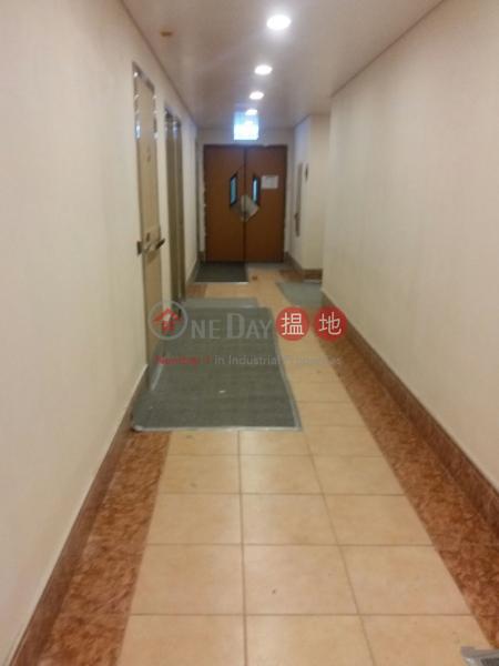 APEC PLAZA 49 Hoi Yuen Road | Kwun Tong District | Hong Kong, Rental | HK$ 14,782/ month