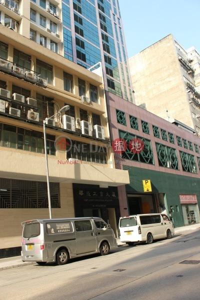 Wah Shing Industrial Building (Wah Shing Industrial Building) Cheung Sha Wan|搵地(OneDay)(5)