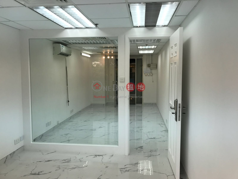 Nan Fung Centre Low Office / Commercial Property Sales Listings HK$ 5.98M