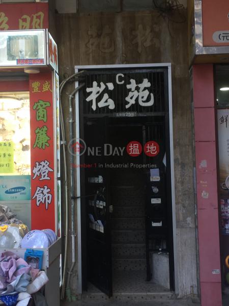 松苑 (Palm Court) 屯門|搵地(OneDay)(2)