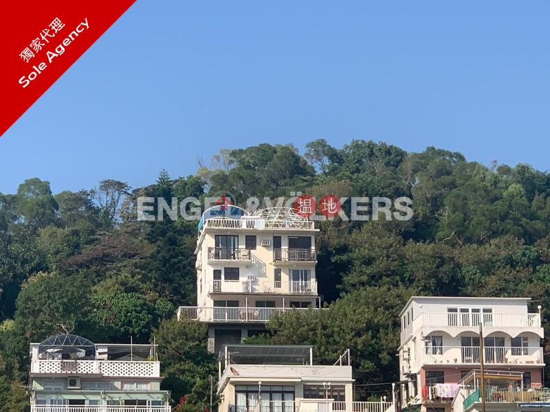 1 Bed Flat for Sale in Yung Shue Wan, Yung Shue Wan Main Street | Lamma Island, Hong Kong, Sales, HK$ 3.3M
