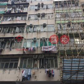 122 Yu Chau Street|汝州街122號