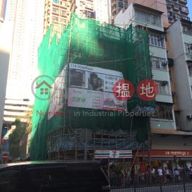 178 Aberdeen Main Road,Aberdeen, Hong Kong Island