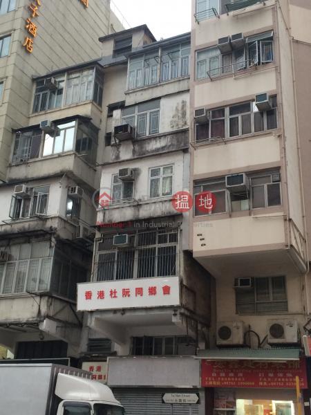 154 Tai Nan Street (154 Tai Nan Street) Sham Shui Po 搵地(OneDay)(1)