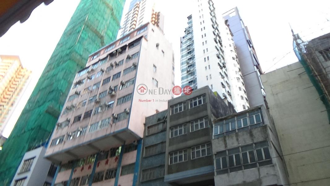 Kam Chuen Building (Kam Chuen Building) Sheung Wan|搵地(OneDay)(2)