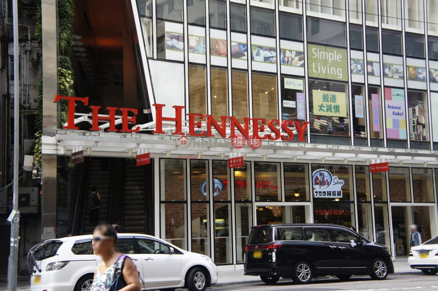 The Hennessy (The Hennessy) Wan Chai|搵地(OneDay)(2)