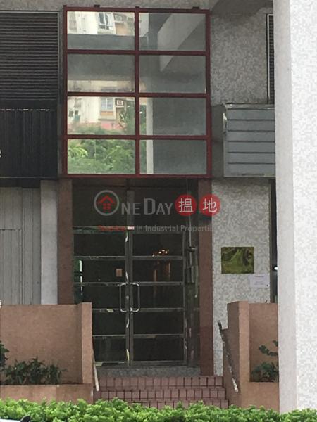 雅碧閣 (1座) (Amber Court (Block 1) Fanling Town Center) 粉嶺|搵地(OneDay)(3)