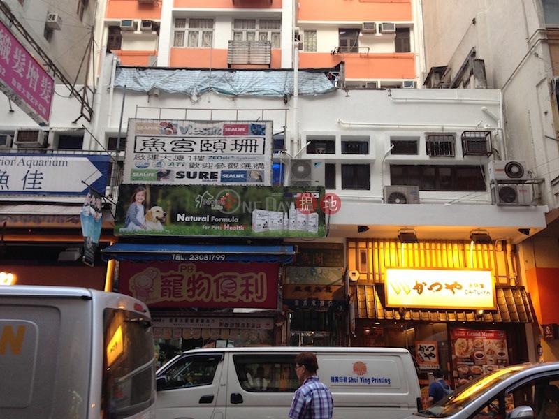 Kai Wan Building (Kai Wan Building) Mong Kok|搵地(OneDay)(4)
