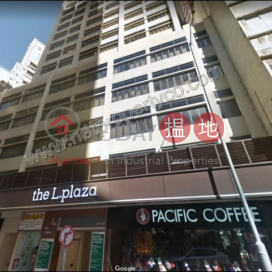Sheung Wan Office for Lease