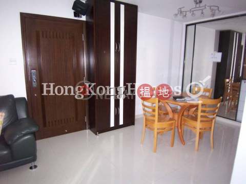 3 Bedroom Family Unit for Rent at (T-62) Nam Tien Mansion Horizon Gardens Taikoo Shing (T-62) Nam Tien Mansion Horizon Gardens Taikoo Shing((T-62) Nam Tien Mansion Horizon Gardens Taikoo Shing)Rental Listings (Proway-LID6815R)_0