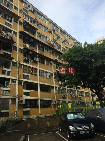 Man Shun House, Tai Hang Sai Estate (Man Shun House, Tai Hang Sai Estate) Shek Kip Mei|搵地(OneDay)(3)