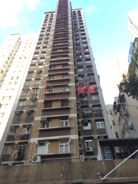 Cheong Yue Mansion (Cheong Yue Mansion) Kennedy Town|搵地(OneDay)(1)