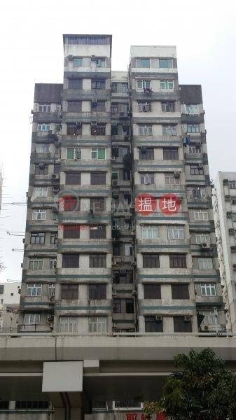 Sun Hon House (Sun Hon House) Tai Kok Tsui|搵地(OneDay)(1)