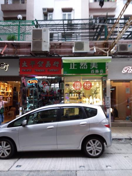 Sunland Court (Sunland Court) Mong Kok 搵地(OneDay)(2)