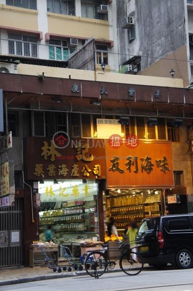 Shing Wan Building (Shing Wan Building) Sheung Wan 搵地(OneDay)(3)