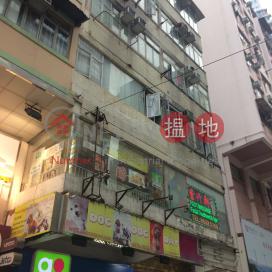 160-162 Johnston Road,Wan Chai, Hong Kong Island