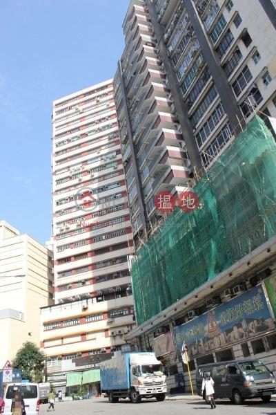 Wah Sing Industrial Building (Wah Sing Industrial Building) Kwai Chung|搵地(OneDay)(5)