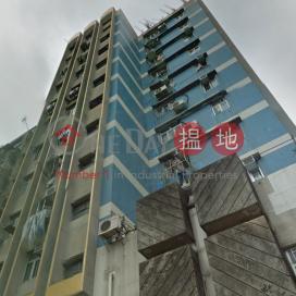 新明大樓,鴨脷洲, 香港島