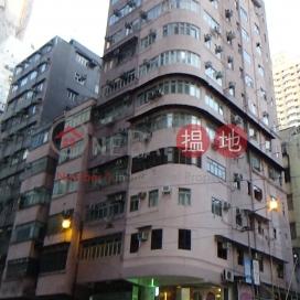 272 Des Voeux Road West,Sai Ying Pun, Hong Kong Island