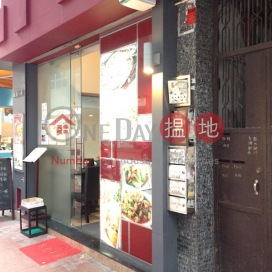上海街13-15號,佐敦, 九龍