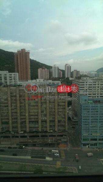 華樂工業中心-極高層|工業大廈|出租樓盤|HK$ 9,250/ 月