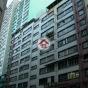 合時工廠大廈 (Hop Shi Factory Building) 柴灣區利眾街29-31號 - 搵地(OneDay)(3)