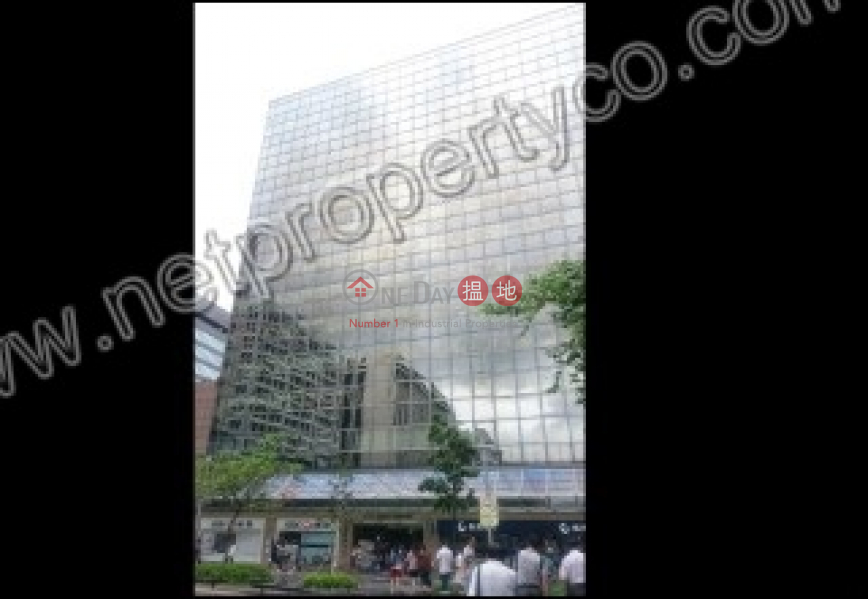 Property Search Hong Kong | OneDay | Office / Commercial Property Rental Listings, Grade A office for Lease